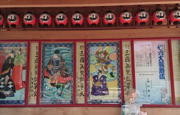 「七月大歌舞伎 昼の部」7/5-7/29 東銀座 歌舞伎座