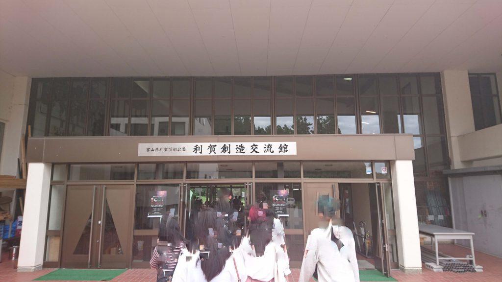 鈴木忠志のSCOTサマーシーズン2018にGONE!~1日目~2