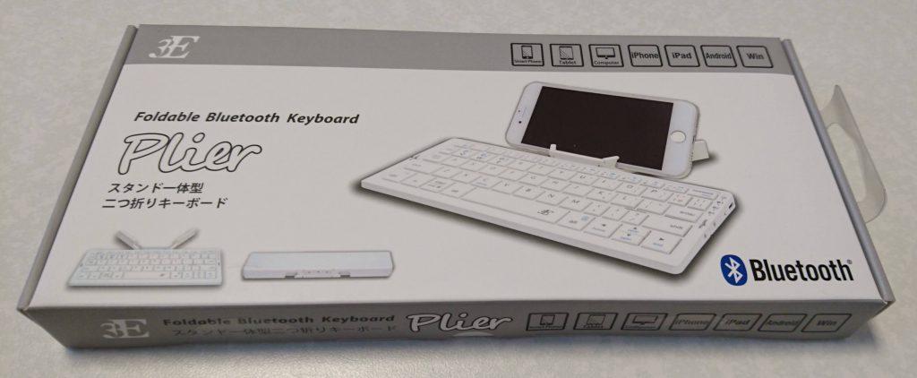 Bluetoothキーボード「プリエ」箱