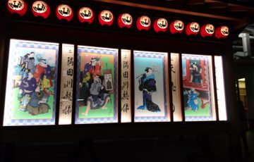 「吉例顔見世大歌舞伎 夜の部」H30年11/2-1126東銀座 歌舞伎座