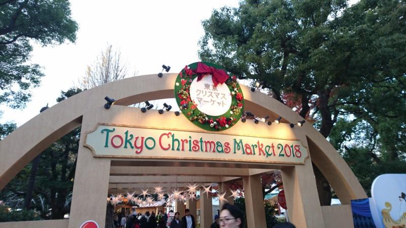 東京クリスマスマーケット2