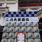 「二月大歌舞伎」昼の部 H31年2/2-2/26東銀座 歌舞伎座