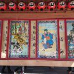 「三月大歌舞伎」昼の部 H31年3/3-3/27東銀座 歌舞伎座