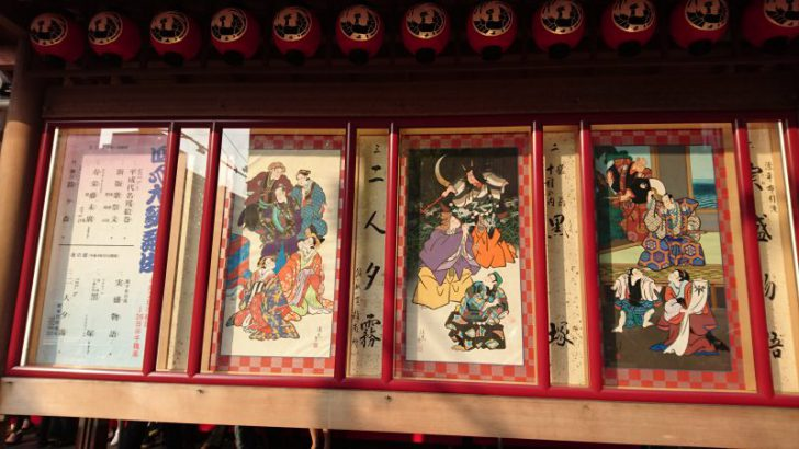 観劇感想:「四月大歌舞伎」夜の部 H31年4/2-4/26東銀座 歌舞伎座