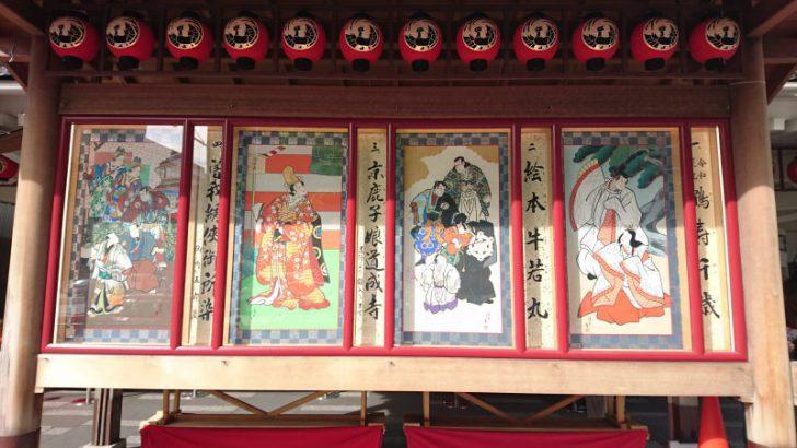 観劇感想:「團菊祭五月大歌舞伎」夜の部 R01年5/3-5/27東銀座 歌舞伎座