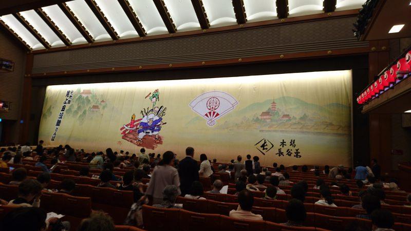 観劇感想:「團菊祭五月大歌舞伎」夜の部 R01年5/3-5/27東銀座 歌舞伎座2