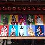観劇感想:「七月大歌舞伎」夜の部 R01年7/4-7/28東銀座 歌舞伎座