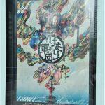 劇団☆新感線『けむりの軍団』7/15-8/24 TBS赤坂ACTシアター
