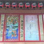 観劇感想:「八月納涼歌舞伎」第一部 R01年8/9-8/27東銀座 歌舞伎座