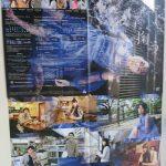ロ字ック「掬う」11/9-11/17 三軒茶屋シアタートラム