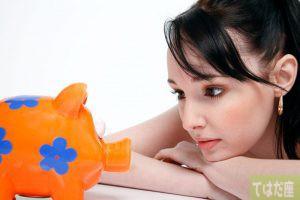 パートナーエージェントで必要な書類と婚活以外にかかる料金まとめ!